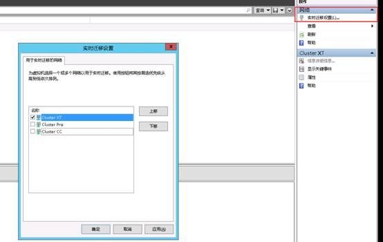 【腾讯云的1001种玩法】在腾讯云上创建您的 SQL Server 故障转移集群(4)