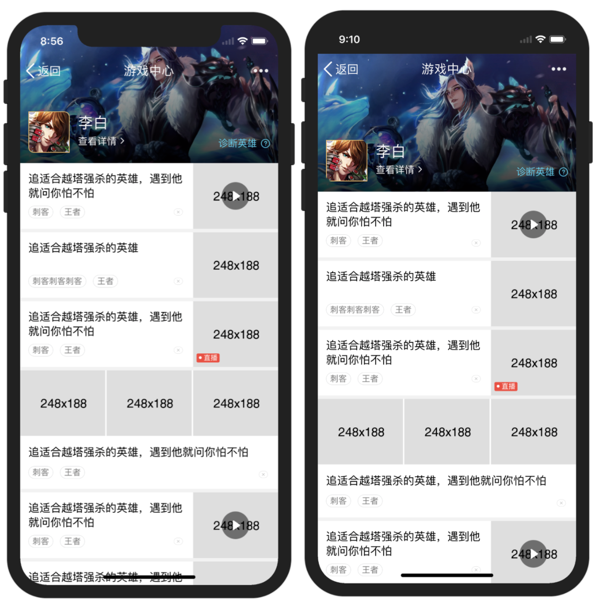 manbetx2.0手机版 1