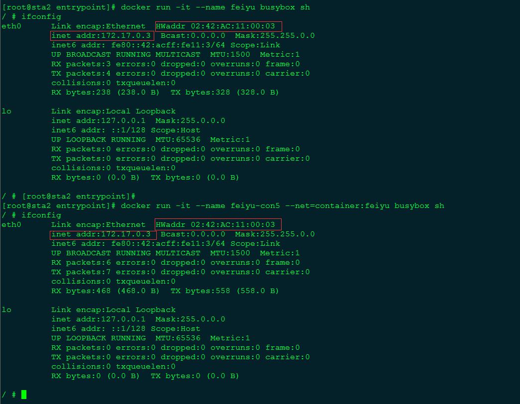 Docker 使用指南 (三)—— 网络配置