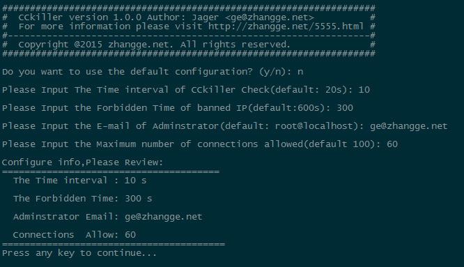 CCKiller:Linux 轻量级 CC 攻击防御工具