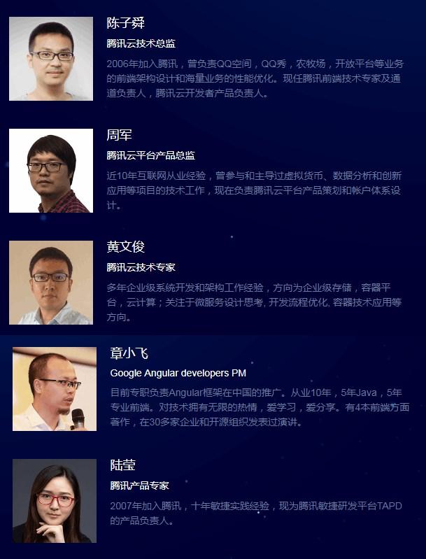 「云+未来」峰会开发者专场门票赠送,先到先得