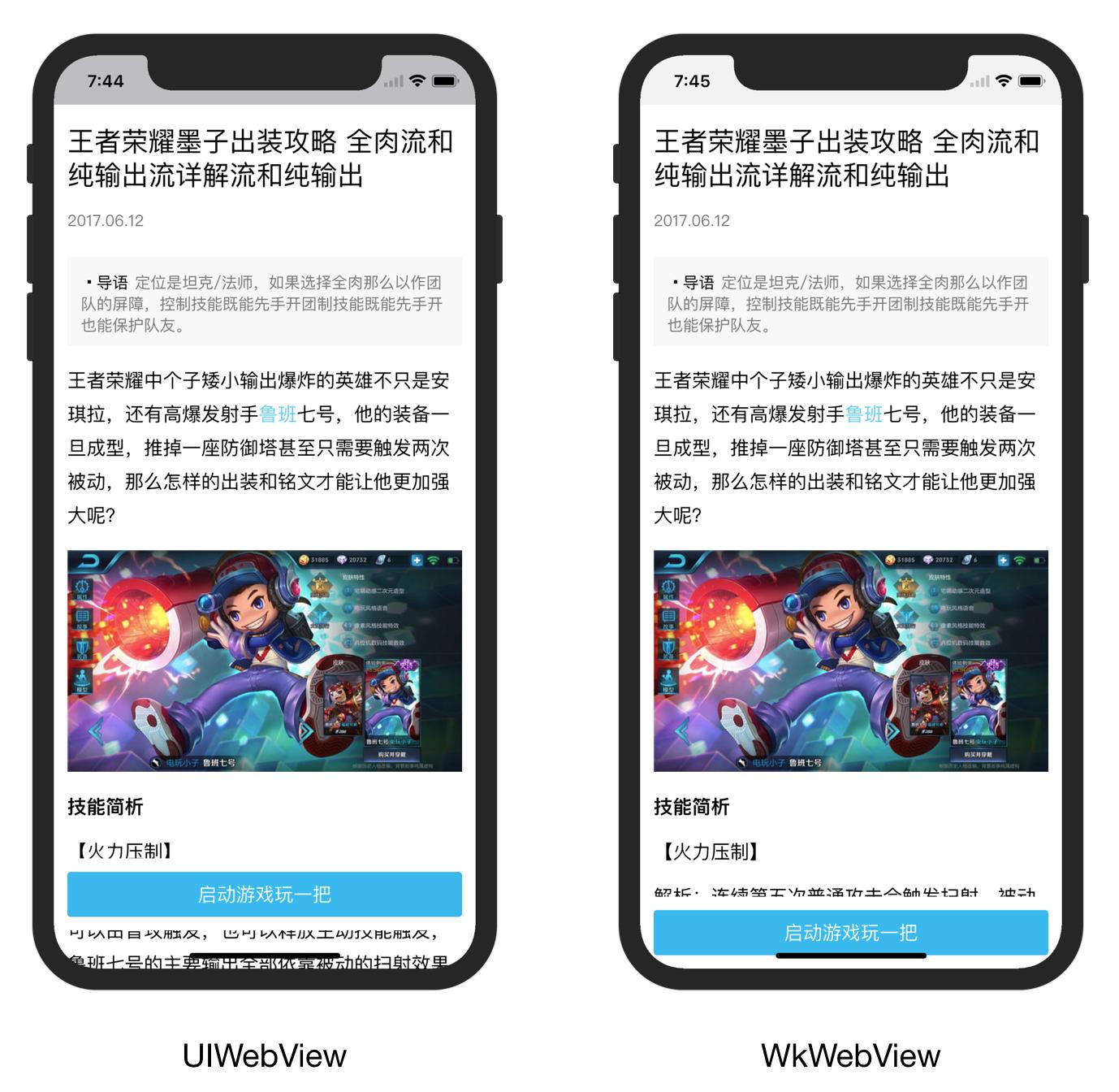 manbetx2.0手机版 7