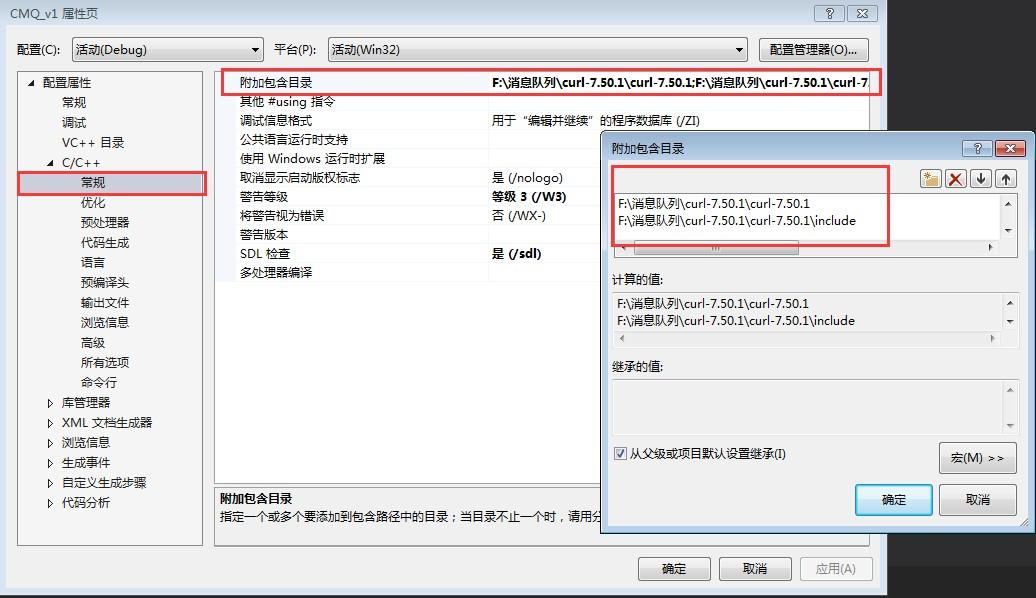 腾讯云 CMQ 消息队列在 Windows 环境下的使用