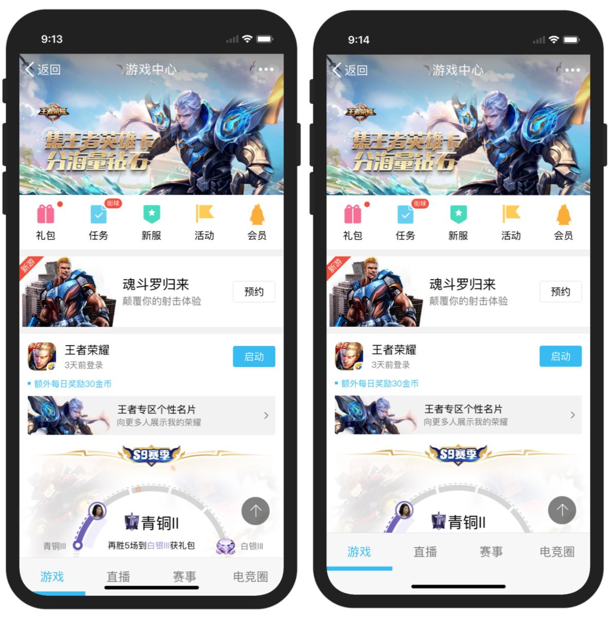 manbetx2.0手机版 2