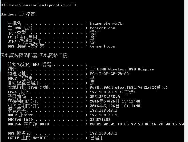 IE 浏览器 DOM 树结构概览(上)