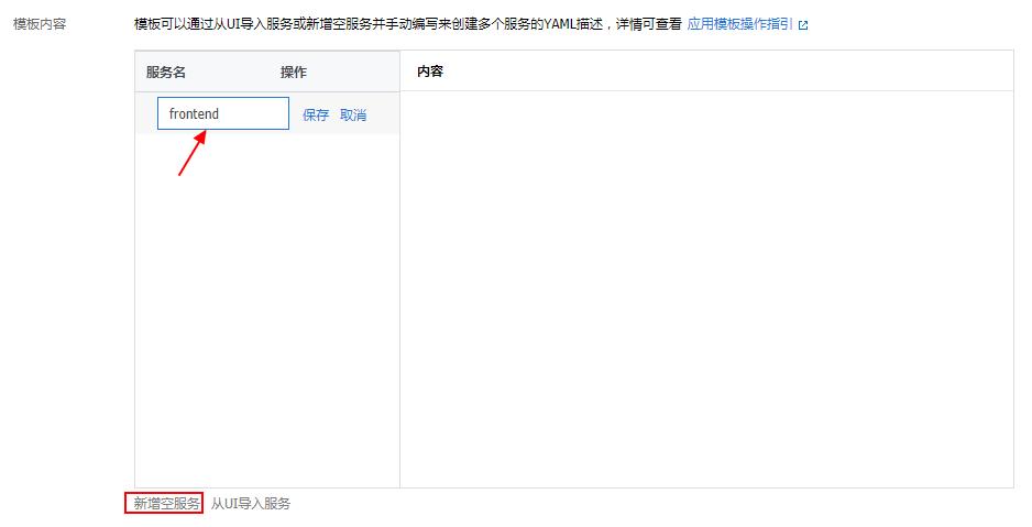 应用模板gustbook示例-002.png-25.9kB