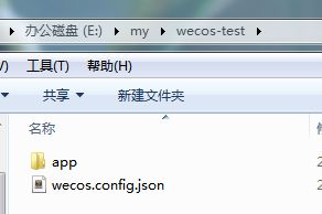 通过 WeCOS 进行小程序瘦身
