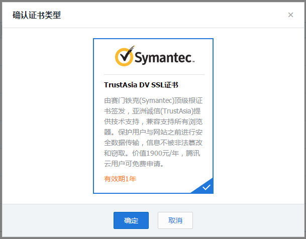 给Buildbot加上SSL,使用Nginx做反向代理