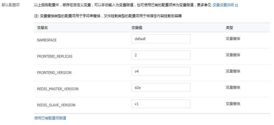 应用模板guestbook示例-004.png-32.6kB