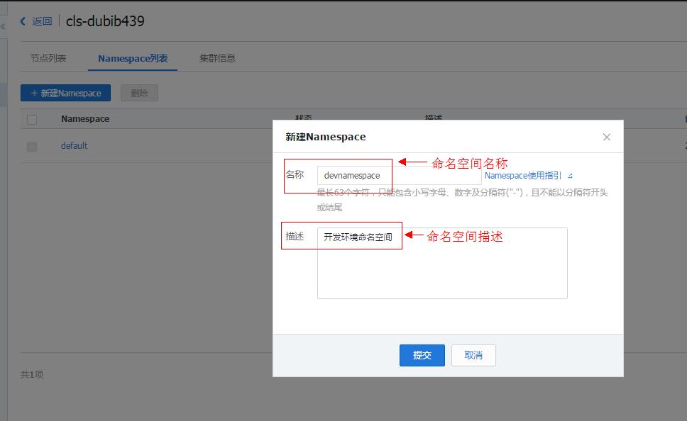 应用管理 wordpress-23.png-31.1kB
