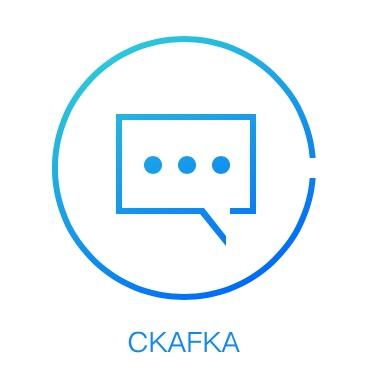 消息服务 CKAFKA