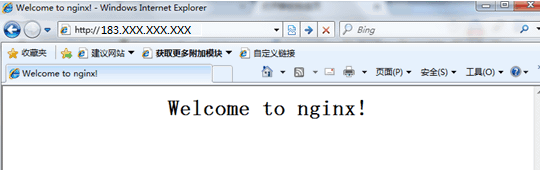 image - 腾讯云服务器Ubuntu下LNMP环境配置